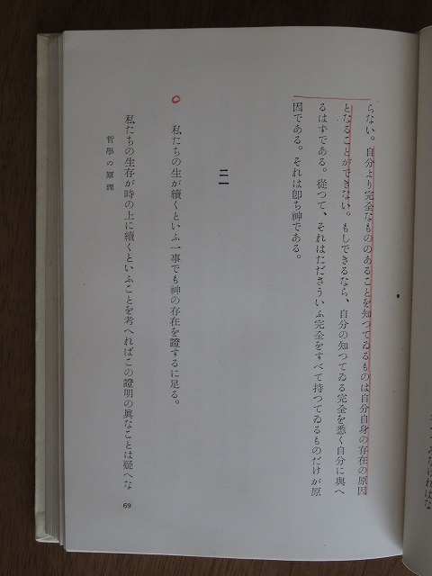 wa06.jpg