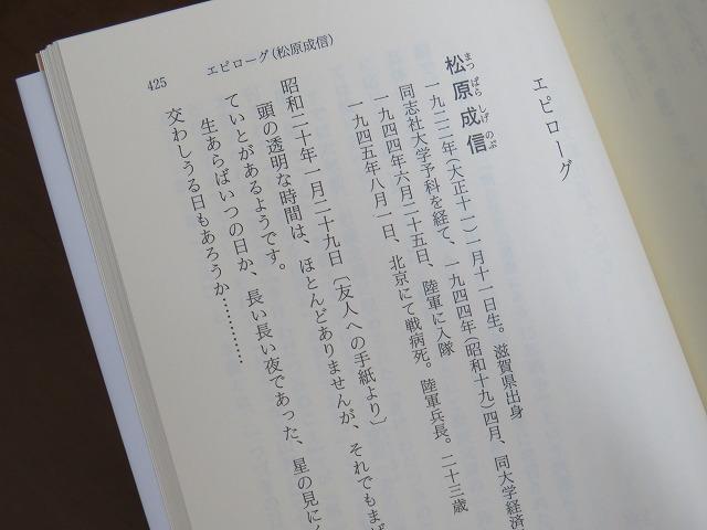 wa17.jpg