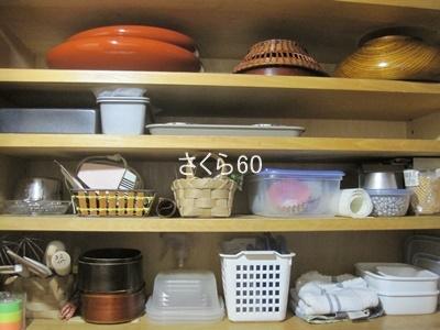 キッチンの断捨離。作業台上の棚アフター20171109