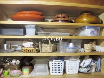 キッチンの断捨離。作業台上の棚ビフォー20171109