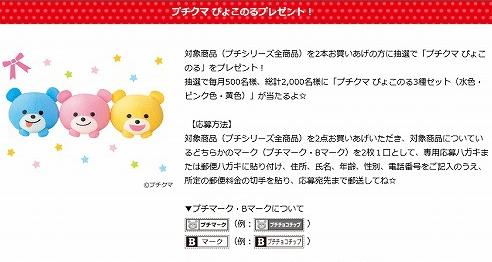 blog_20170527_1.jpg