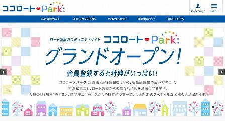 blog_20170610_3.jpg