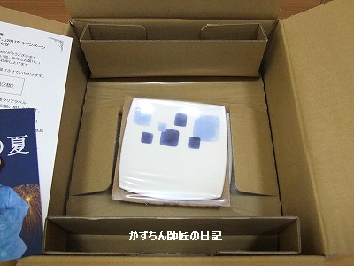 blog_20170625_4.jpg
