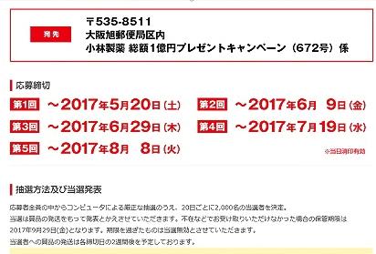 blog_20170702_3.jpg
