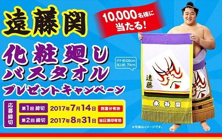 blog_20170810_1.jpg