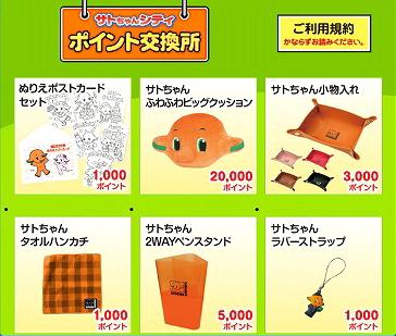 blog_20171022_2.jpg