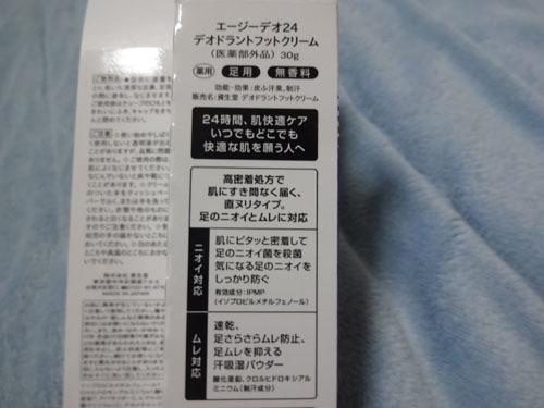2202211017_04.jpg