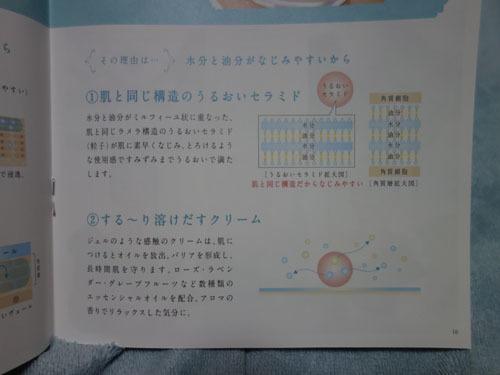 5218141117_04.jpg