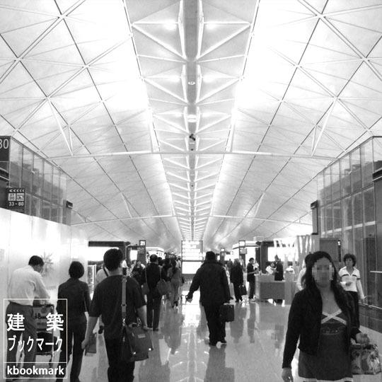 香港国際空港ターミナル1