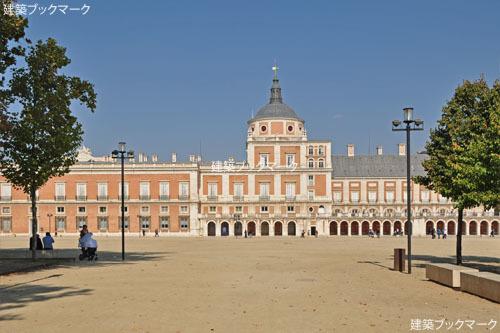 アランフェス スペイン王室 王宮
