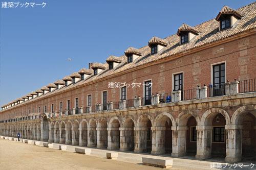 Casa de Santiago de los Caballeros