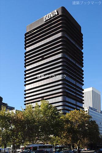 バンコ・デ・ビルバオ・タワー