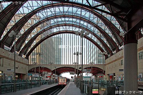 DLRキャナリー・ワーフ駅