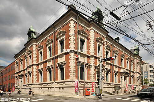 中京郵便局(旧京都郵便電信局)