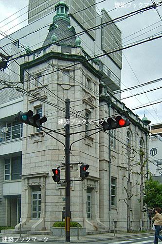 日本生命保険京都三条ビル