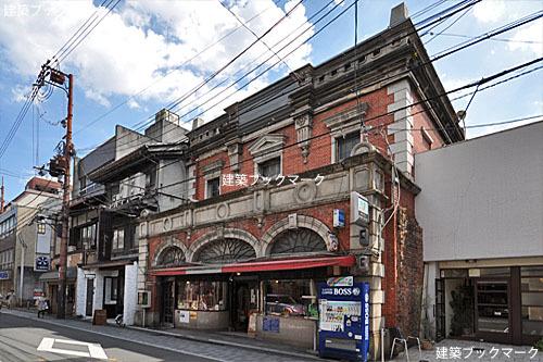 旧家辺徳時計店