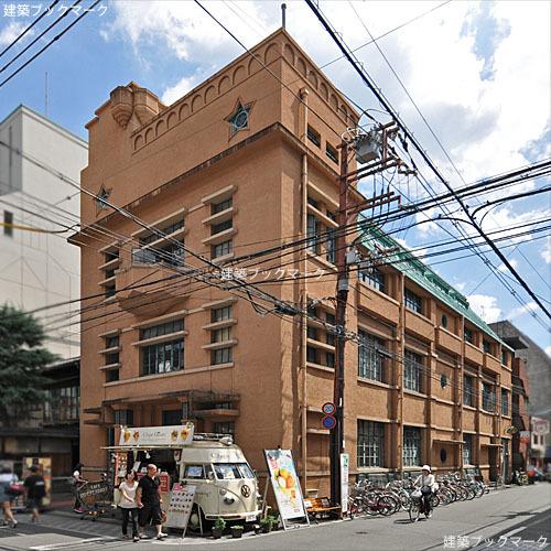 1928ビル(旧毎日新聞社京都支局)
