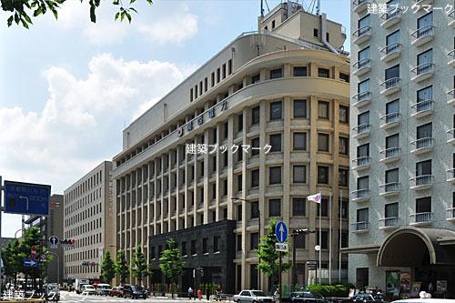 関西電力京都支店