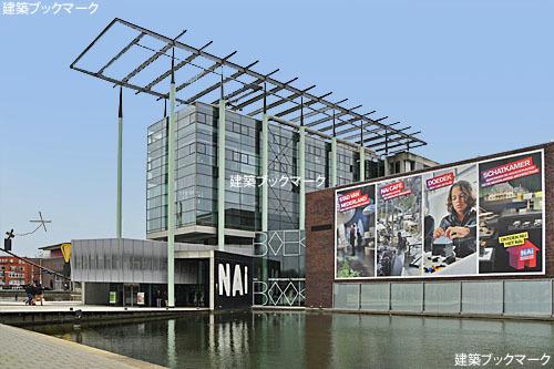 オランダ建築博物館