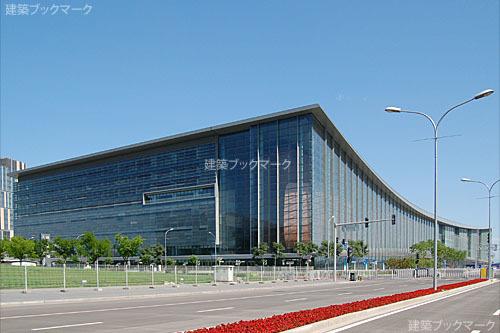 北京国家会議センター