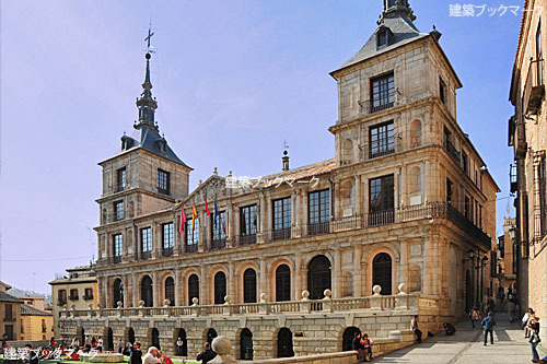 トレド市庁舎