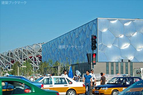 北京国家水泳センター(ウォーターキューブ)