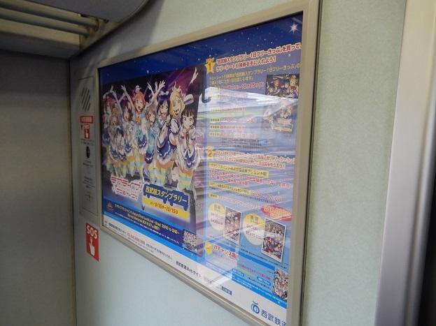 DSCN3243.jpg