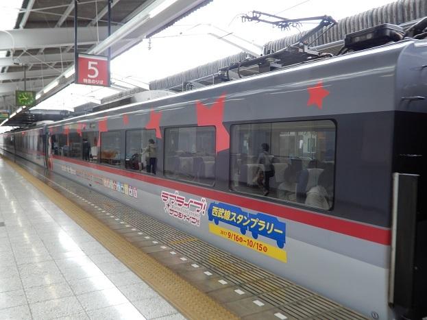 DSCN3249.jpg