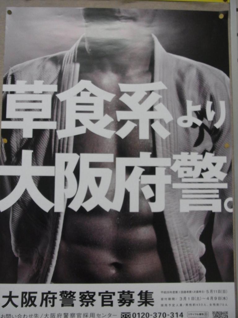 がうにゃんポスター1