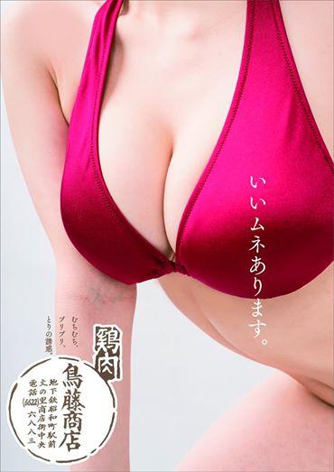 大阪商店街のポスター1