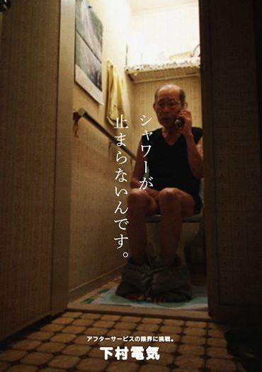 大阪商店街ポスター3