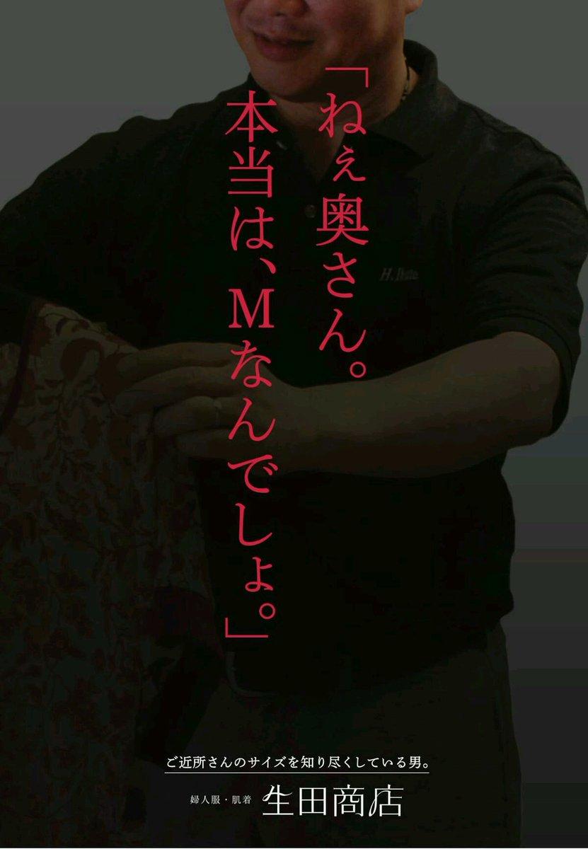 大阪商店街ポスター5