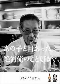 大阪商店街ポスター6