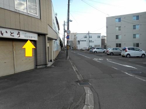 平岸街道 入口
