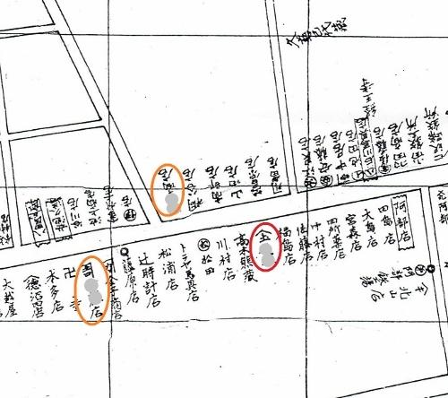 札幌市制紀念人名案内図 豊平周辺