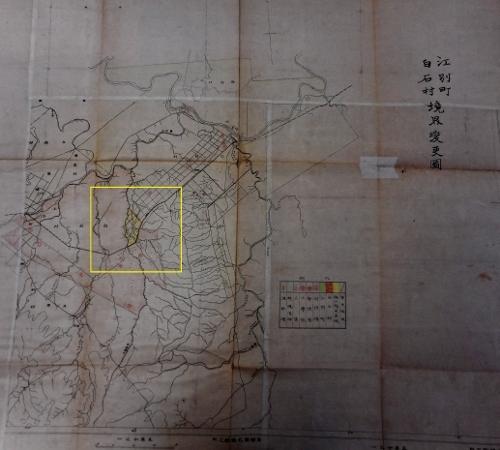 大正7年 江別町白石村境界変更図