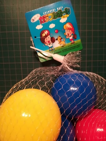 color_ball.jpg