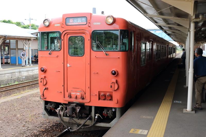 DPP_0002102.jpg