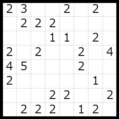 usotatami (1)