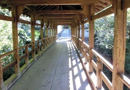 偃月橋(えんげつきょう)