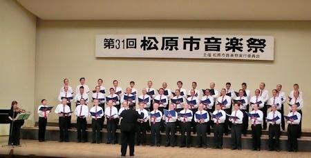 サン・シャイン合唱団16