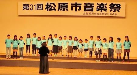 松原市子どもコーラス教室11