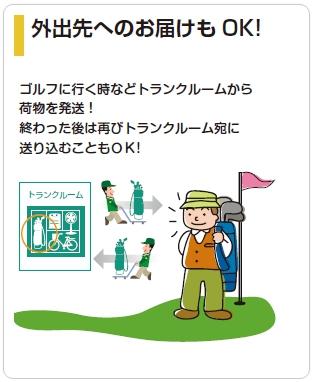 document9.jpg