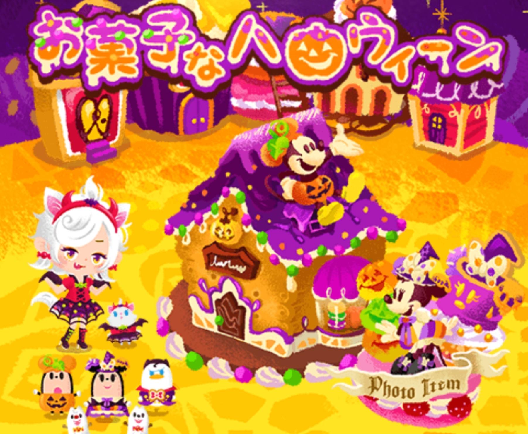 お菓子なハロウィーンガチャ アイキャッチ