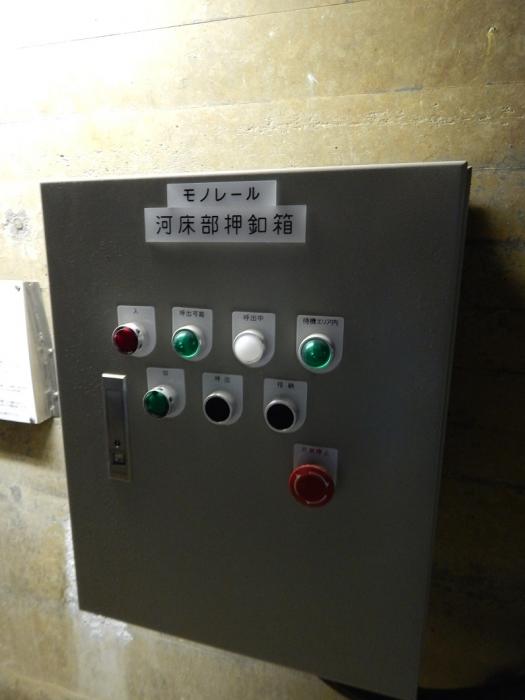 DSCN4018大谷ダム