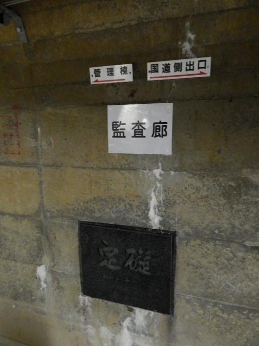 DSCN4020大谷ダム