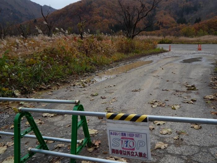 DSCN4230大谷ダム