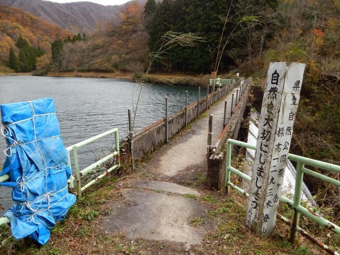 DSCN4154加茂水源池第二ダム