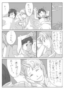 ナッジ漫画4