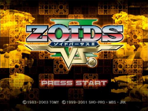 【ゾイドVS2】ネタ大目にゾイドVS2のお話